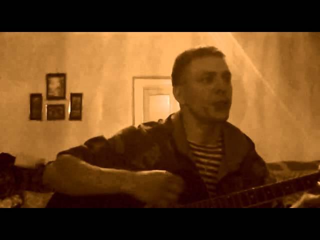 Армейские песни под гитару - Волчонок