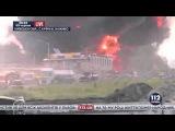 Взрывы на нефтебазе в прямом эфире 112 Украина