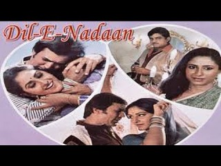 DIL-E-NADAAN | FULL HINDI MOVIE | SUPERHIT HINDI MOVIES | RAJESH KHANNA - SMITA PATIL