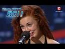 Лика Стич - Танцуют все 7 - Кастинг в Полтаве - 05.09.2014
