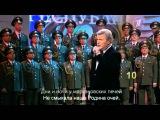 Лев Лещенко День Победы