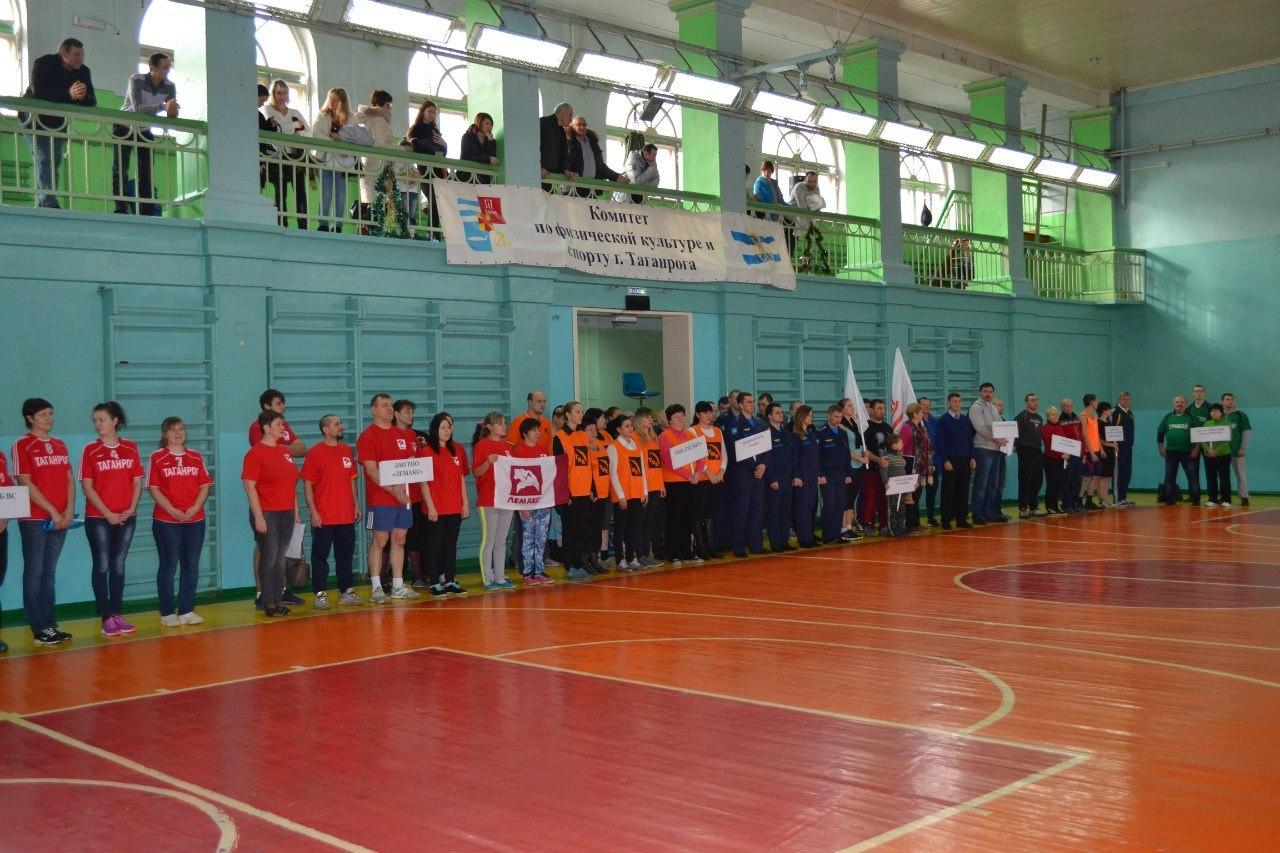 В Таганроге завершились очередные состязания муниципального этапа Спартакиады Дона