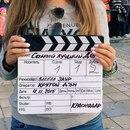 Аня Борисова фото #21