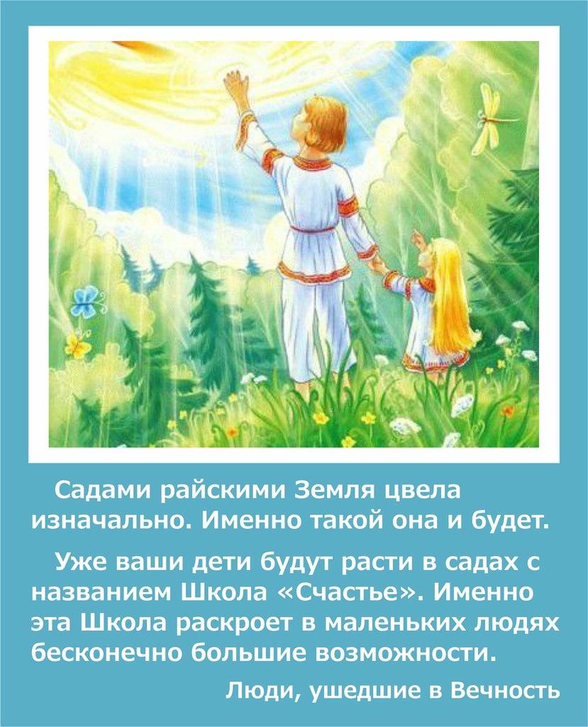 https://pp.vk.me/c622319/v622319264/5210a/XSuUQ2V5Ecc.jpg