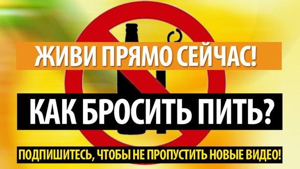 Лечение алкоголизма челябинск форум заговор от алкоголизма на замок