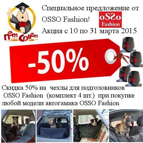 ПетСовет - интернет-зоомагазин, доставка заказов по всей России - Страница 2 PeIzPXyC5fc