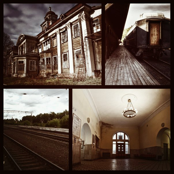 Вокзал Кантри-Дэв Tm-CODJePt8