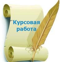 Товары studentoff гарантия успешной сдачи товар ВКонтакте Таможенные процедуры в системе таможенного тарифного регулирования
