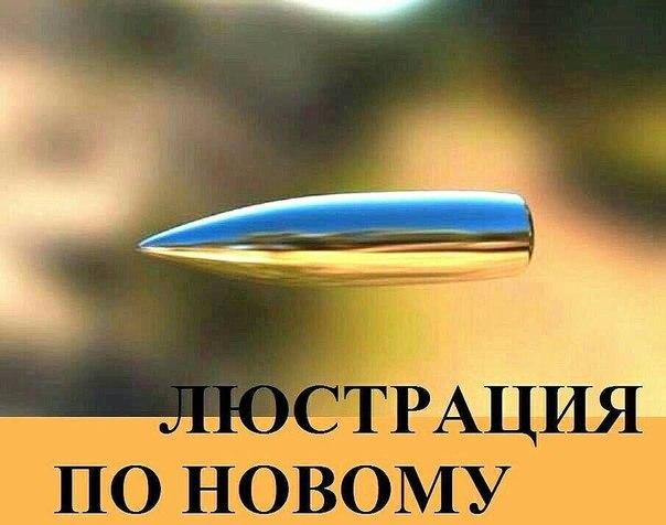 Мэра Вышгорода, задержанного за вымогательство €1 млн взятки, выпустили из СИЗО под залог 5 млн грн - Цензор.НЕТ 4615