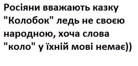"""СБУ задержала двух информаторов террористов, """"сливавших"""" информацию об украинских войсках в донецком аэропорту - Цензор.НЕТ 4053"""