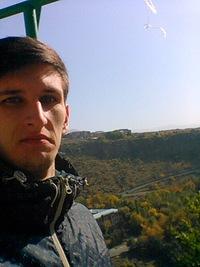 Артём Акопян