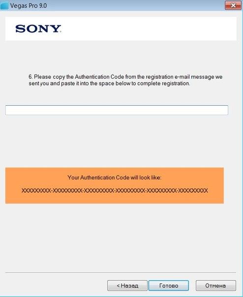 Код Подлинности Для Sony Vegas Pro 11 - фото 8