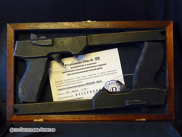 Пистолет- резинкострел Sph7OKaEtJc