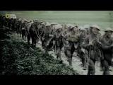 Апокалипсис: Первая мировая война. Часть 3