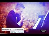 Kavabanga &amp Depo &amp Kolibri - Город и Туман (HD 2013 #black_skills)