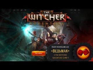 The Witcher Adventure Game - обзор рубрики