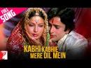 Kabhi Kabhie Mere Dil Mein (Female) - Full Song   Kabhi Kabhie   Shashi Kapoor   Rakhee