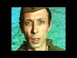 Эх дороги! Поёт Олег Даль Россия Russia Eh Dorogi! Oleg Dal WW2 1941 1945
