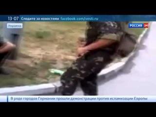 Украинский офицер: Россия подослала в их армию зеленого змия, военные спиваются