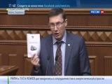 Украина на пороге банкротства 11 12 2014