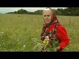 Елена Федоровна Зайцева. Травы - Дар Божий.