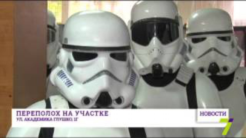 Дарт Вейдер уcтроил переполох на одесском избирательном участке