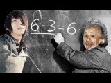 Девушки Эйнштейна - Парни HD+BONUS 7523-2015