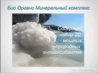Оксин Доктор Нона - мощный природный антиоксидант