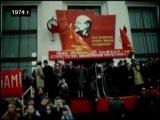 СССР - USSR. Время вперёд! Композитор - Георгий Свиридов