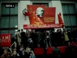 СССР - USSR. Время вперёд!.avi