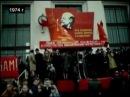 СССР USSR Время вперёд avi