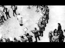 Танго смерти оркестр концлагеря Яновский