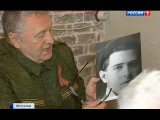 Жириновский на встрече с Ветеранами ВОВ показал фото своего дяди , погибшего на войне