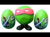 Стар Ворс яйца с сюрпризом Черепашки Ниндзя открываем игрушки Oeufs Star Worth avec surprise TMNT