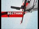 В огне на улице 3-я Кедровская выгорел частный дом и погиб молодой мужчина