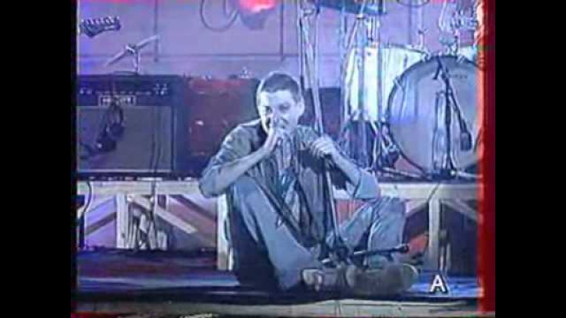 Автоматические Удовлетворители - Асса (live), 1992