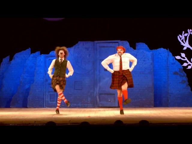 Ирландский танец. Театр Лицедеи