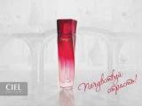 Парфюмерия Tango - парфюмерная вода от CIEL parfum