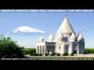 Начало строительства нового Езидского Храма в Армении