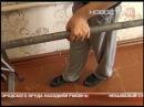 Парализованный мужчина смог встать после 7 лет в инвалидной коляске