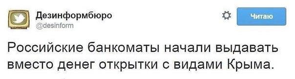 "Путинская марионетка Аксенов: ""Враги нам постоянно хотят досадить - свет отключают"" - Цензор.НЕТ 4577"