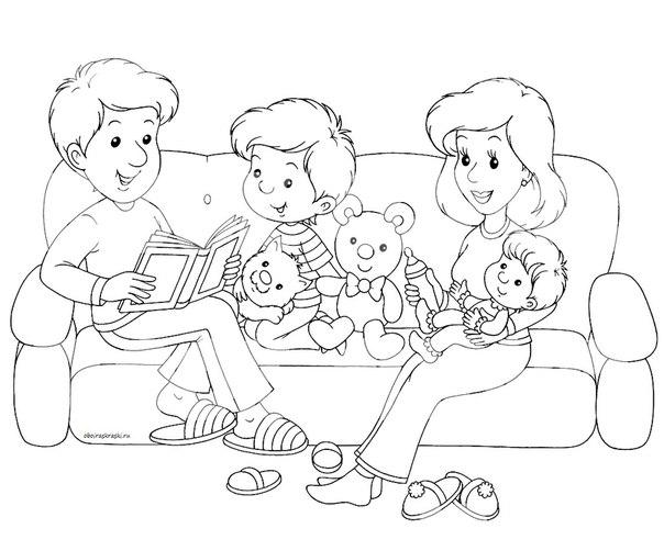 Раскраски семьи детские