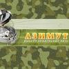 www.azimut.com.ua