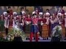 Кубанский казачий хор-Когда мы были на войне