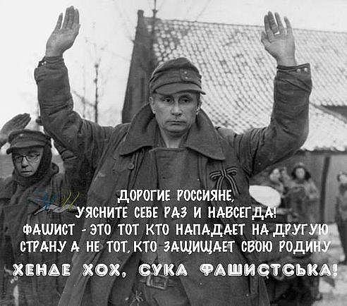 """""""Два года назад был украден Крым. Преступник непременно будет наказан"""", - Климкин - Цензор.НЕТ 4926"""