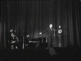 Шарль Трене - 1945