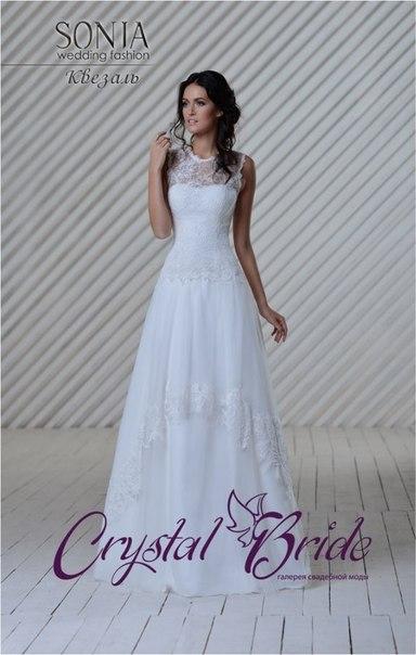 Купить платье свадебное пермь