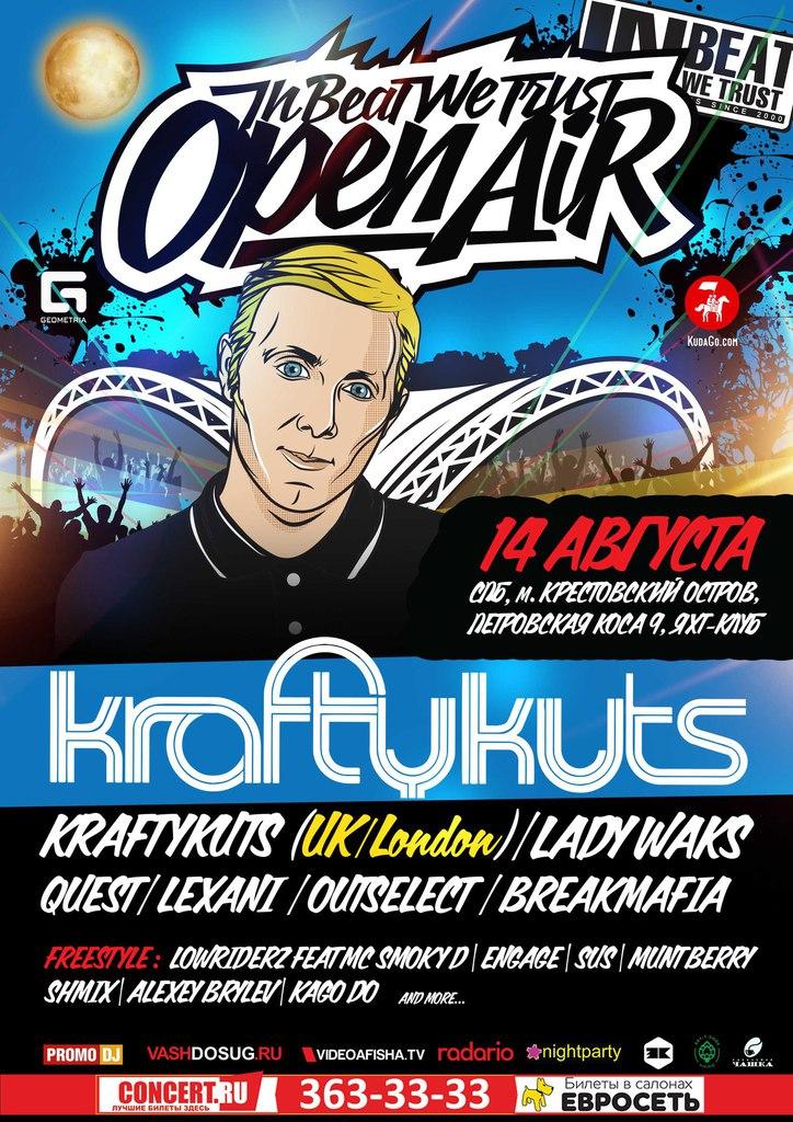 #IBWTopenAir feat. KRAFTY KUTS