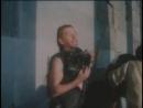 «Весёлая хроника опасного путешествия» (1986) – Бедный Шалом...