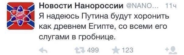 Путину плевать на Россию, он думает только о личном обогащении и власти, - бывший американский инвестор - Цензор.НЕТ 2162